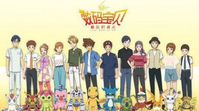 Putlockershd Digimon Adventure Last Evolution...