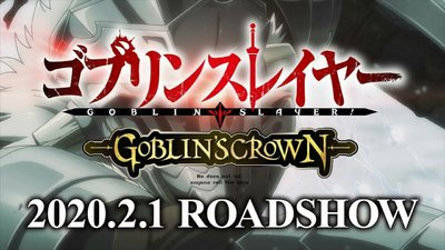 Putlockershd Goblin Slayer Goblins Crown Movie...